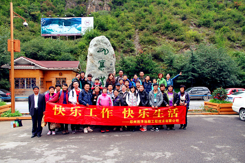 Employee activity - joy Jiuzhaigou